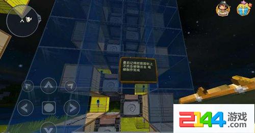 《迷你世界》电梯制作详解图 电梯怎么制作